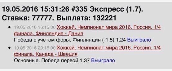 33333333333-jpg.45386