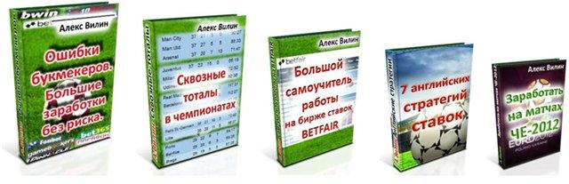 a003a8074539-jpg.45457