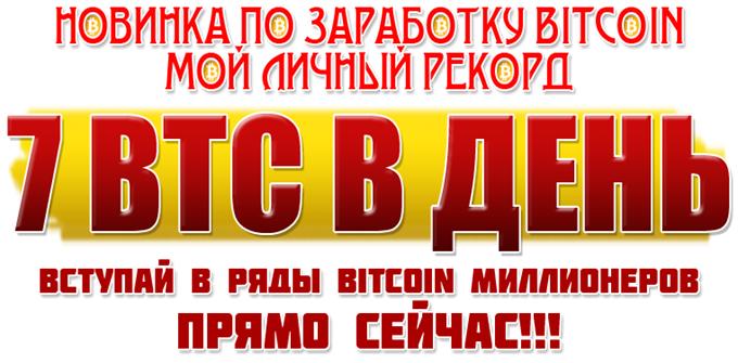bitkoin-png.77759
