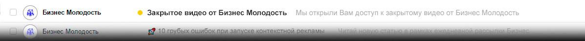 bp-mail-jpg.45671