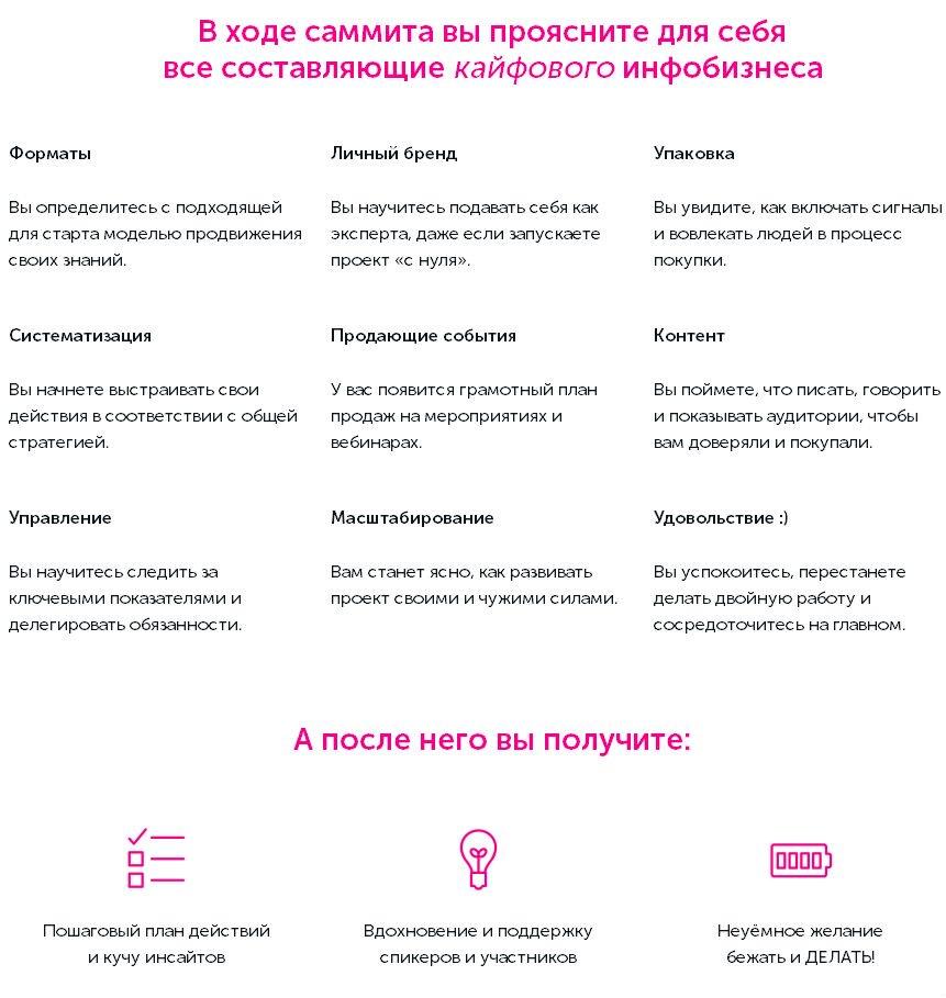 info2-jpg.45527