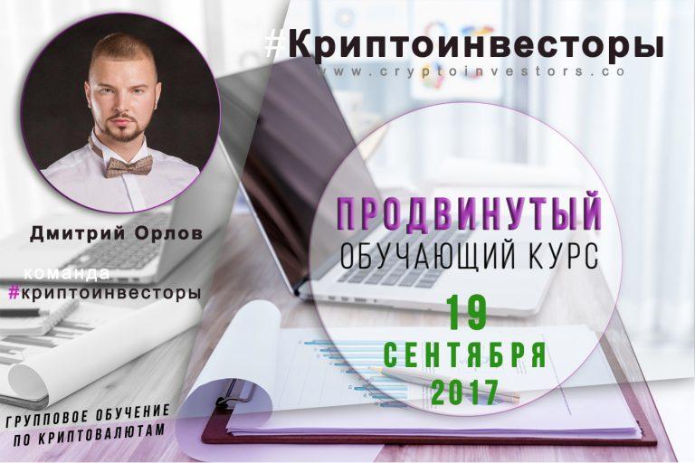 kriptoinvestory_web_2-768x512-jpg.45805