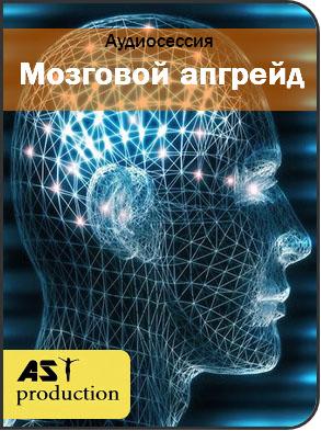 neuromatrix_2941001450-jpg.45126