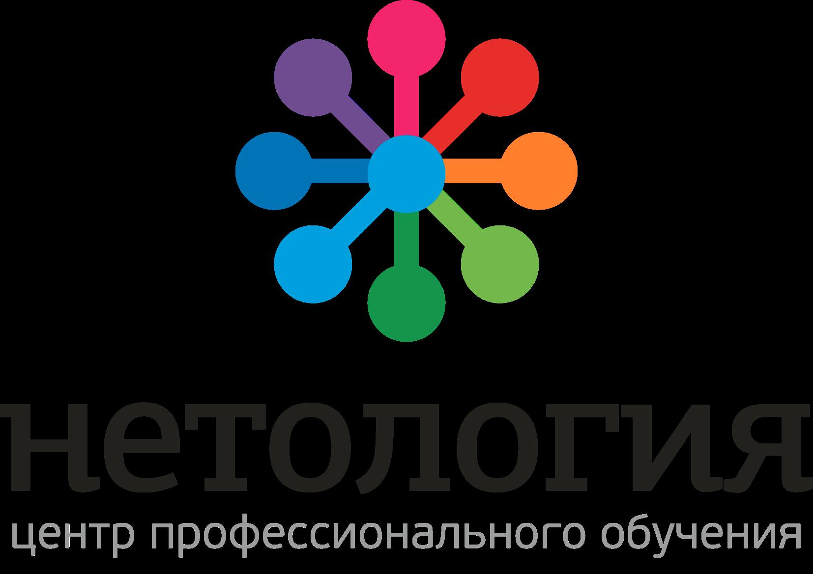 onlayn_universitet_netologiya-png.60138