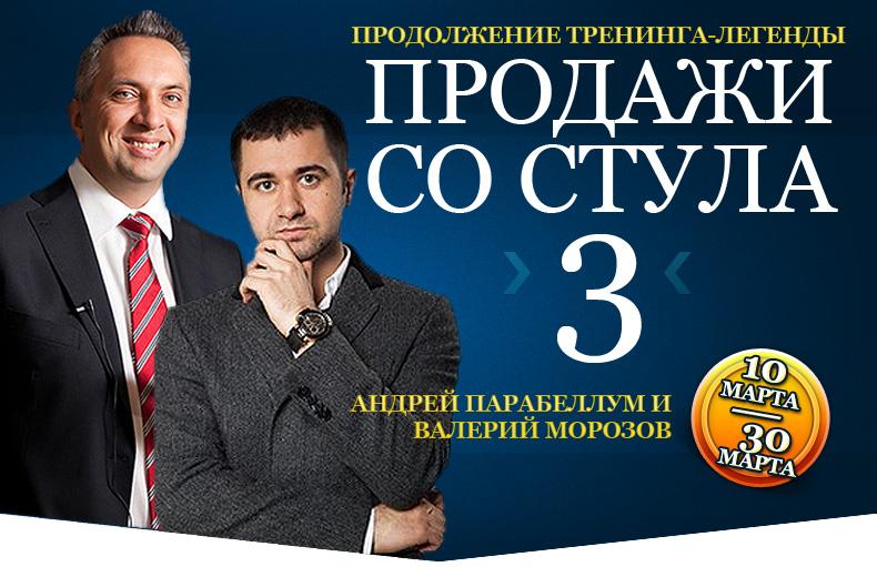 plus-infobusiness2-ru_wp_content_uploads_2014_02_prodaji_main2-jpg.60088