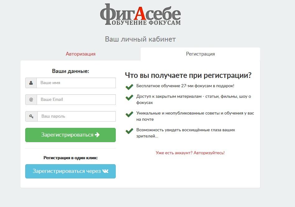 screenshot_1-jpg.62195