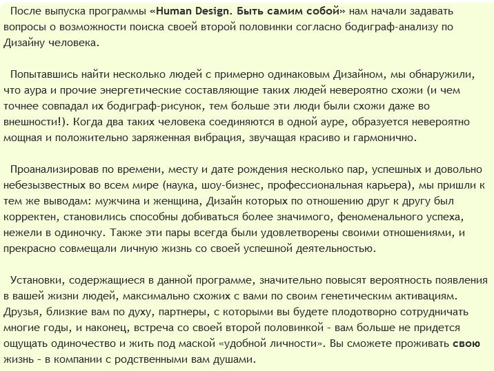screenshot_1-png.45113