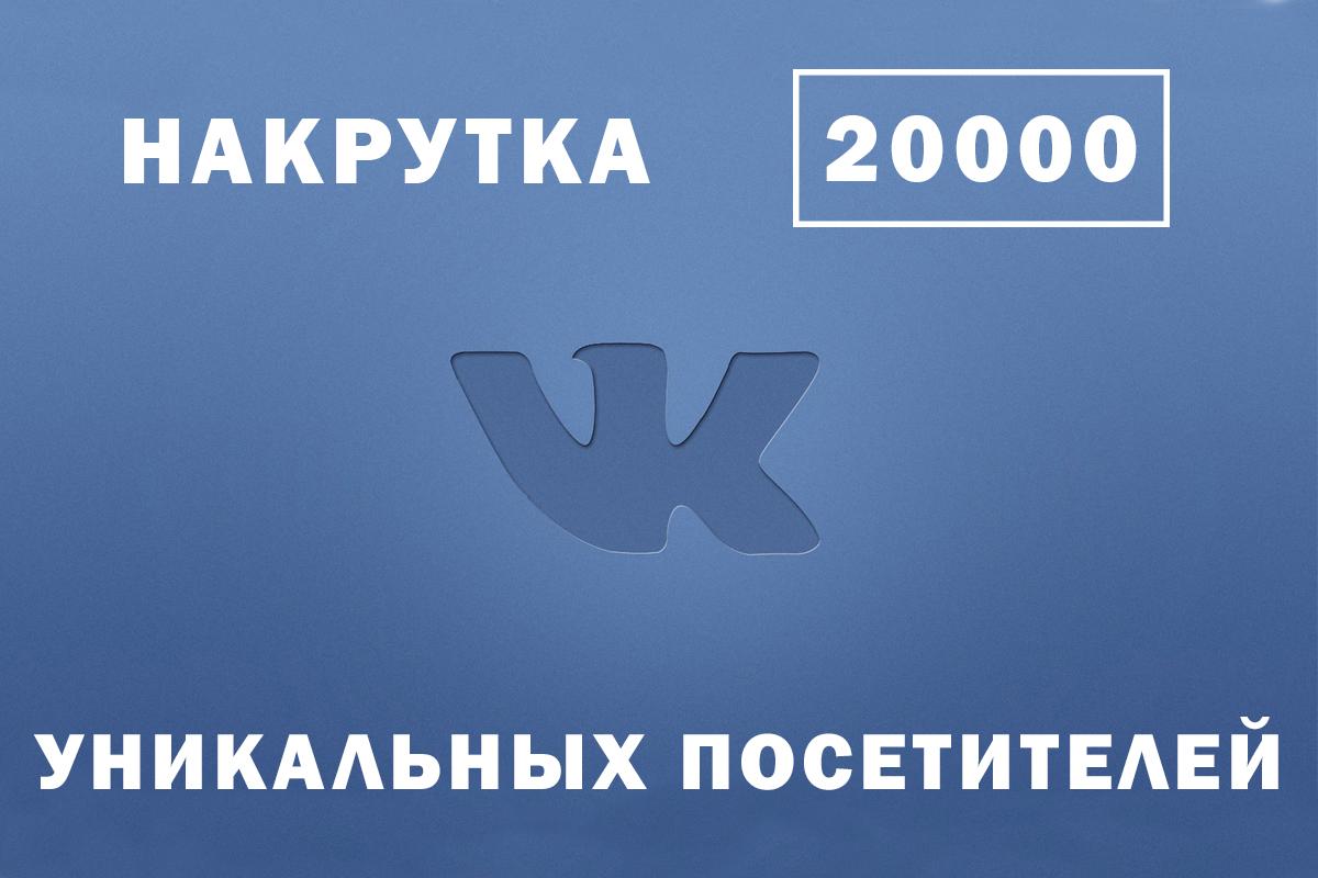 vk-jpg.45278